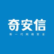 Qianxin
